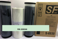Compatible Risos Sf5030 Ink F Type Ink for Risographs Sf5030/5350 Digital Duplicator Ink