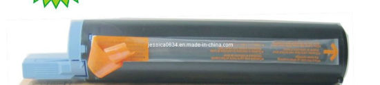 Compatible Npg20 Gpr8 C-Exv 5 Toner Cartridge for Canon IR1600, IR1610, IR2000, IR2010 Toner Cartridges